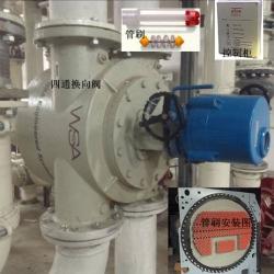 北京板换自动反冲洗系统