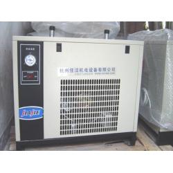 空压机干燥机