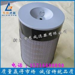 热销寿力空压机专用空气过滤器滤芯8829001-469