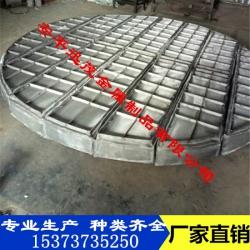 丝网除沫器不锈钢除沫器不锈钢除雾器厂家直销价格实惠