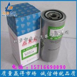 互换康普艾空气滤芯29504356 康普艾空压机滤芯质量可靠