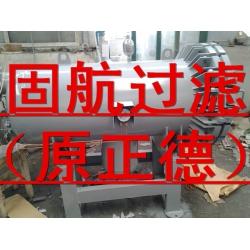50立方柴油油库除水过滤分离器