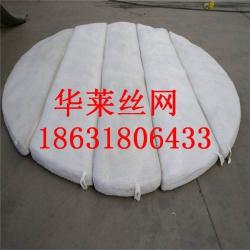 标准型高效型高穿透型除沫器捕沫网破沫网