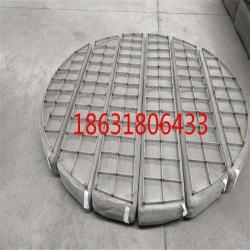 高穿透型破沫网气液过滤网0Cr18Ni9厂家生产
