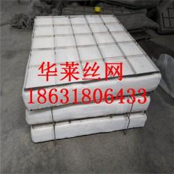 除沫器高效型玻纤金属混编材质生产厂家