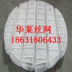 捕沫器不锈钢丝网分离器执行标准HG/T21618-1998
