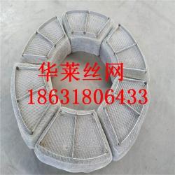 丝网除沫器工作原理316L丝网聚结器安平厂家