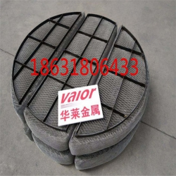 丝网除沫器分离器的安装位置选择安平县华莱金属丝网