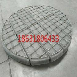 不锈钢丝网除雾器气液过滤网原理以及特点