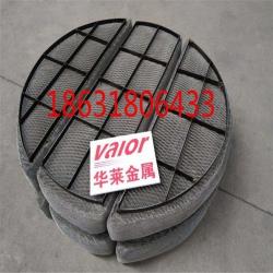 常见的标准型丝网除沫器种类介绍