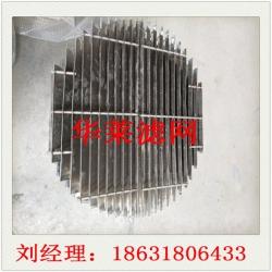 双通道三通道折流板除雾器脱硫除尘器厂家定制