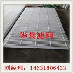 厂家定制C/S型折流板除雾器板间距30mm除雾效率高