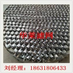 316L不锈钢规整填料250/350孔板波纹填料传质