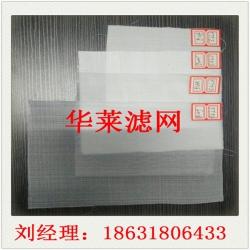 聚四氟乙烯筛网厂家生产过滤分离筛网价格
