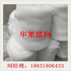 聚四氟乙烯气液过滤网SP除沫器丝网规格材质厂家定制