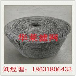 厂家生产蒙乃尔气液过滤网标准型捕沫网破沫网