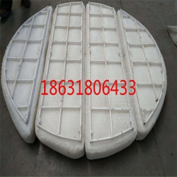 PP/PE聚丙烯丝网除沫器下装式除沫器支持定制
