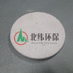 厂家供应微孔陶瓷过滤板陶瓷过滤板