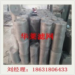 标准型镍丝气液过滤网SP除沫器丝网DP捕沫网