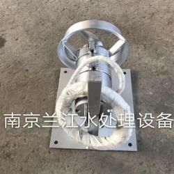 QJB0.85潜水搅拌机移动式安装