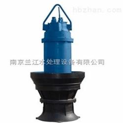 立式潜水 轴流泵厂家