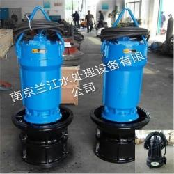 南京潜水轴流泵厂家直供