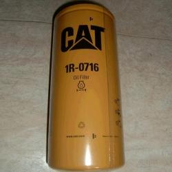 替代卡特挖掘机机油滤芯1R-0716通用型号与应用机型