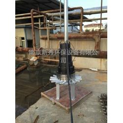 离心式潜水曝气泵 不堵塞 安装简单