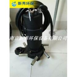 离心曝气泵 水下推流离心式潜水曝气机 水下曝气泵
