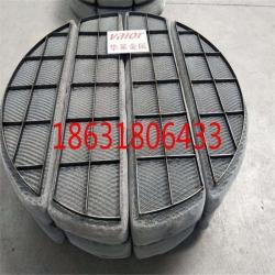 丝网聚结器sp140-400脱硫除雾器厂家定制