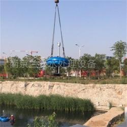 河道浮筒曝气机南京兰江专业制造