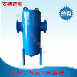 DN150 气液过滤器 配套储气罐除水旋风式,螺旋式