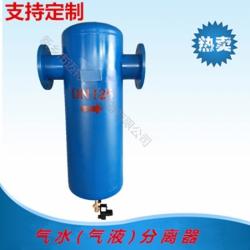 每小时0.4立方螺纹式法兰式空压机配套油水分离器气水分离器