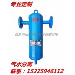 旋风式气水分离器 空压机气水分离器 -旋风式汽水分离器