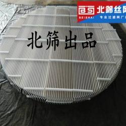 安平北筛供应C型S型折流板除雾器 脱硫塔除雾器