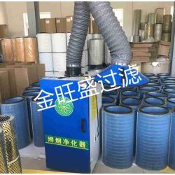 供应华芯-焊烟除尘器