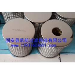 SMC精密滤芯AME-EL550超小油雾过滤器滤芯