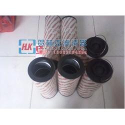 TXDS-450-145-HY滤芯