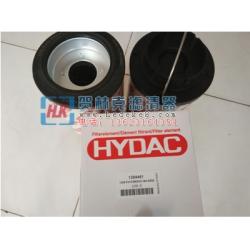 齿轮箱TXDS-615-150-5u滤芯价格