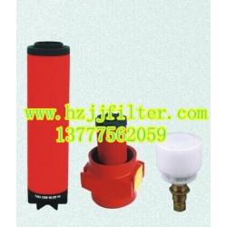 杭州日盛滤芯L430AO/V2 L430AA/V2
