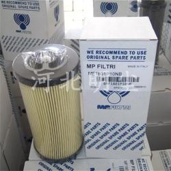 HP3204M25NA翡翠滤芯MP FILTRI
