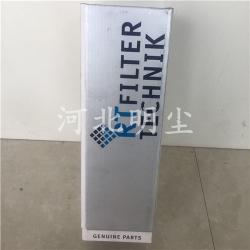 HP3204T10HA翡翠滤芯MP FILTRI