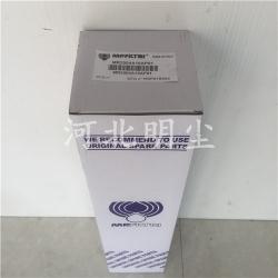 HP6502A25AN翡翠滤芯MP FILTRI