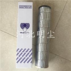 HPO0652A25AN翡翠滤芯MP FILTRI