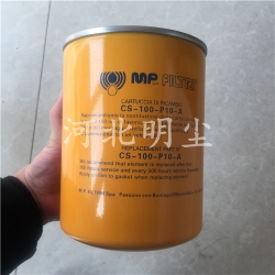 HPO652A06AN翡翠滤芯MP FILTRI