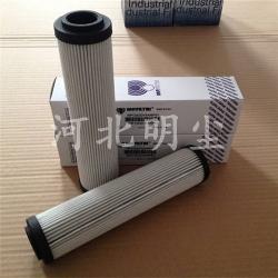 HPO653A25AN翡翠滤芯MP FILTRI
