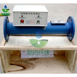 广谱感应水处理器原理
