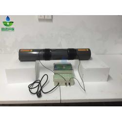 广谱感应水处理器安装说明