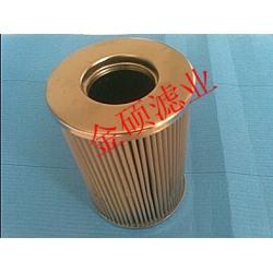 21fc5121-110x250x10汽轮机滤芯