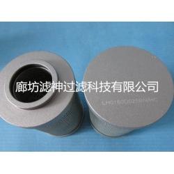 FAX160x10黎明液压油滤芯生产厂家